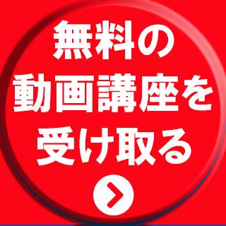追従ボタン